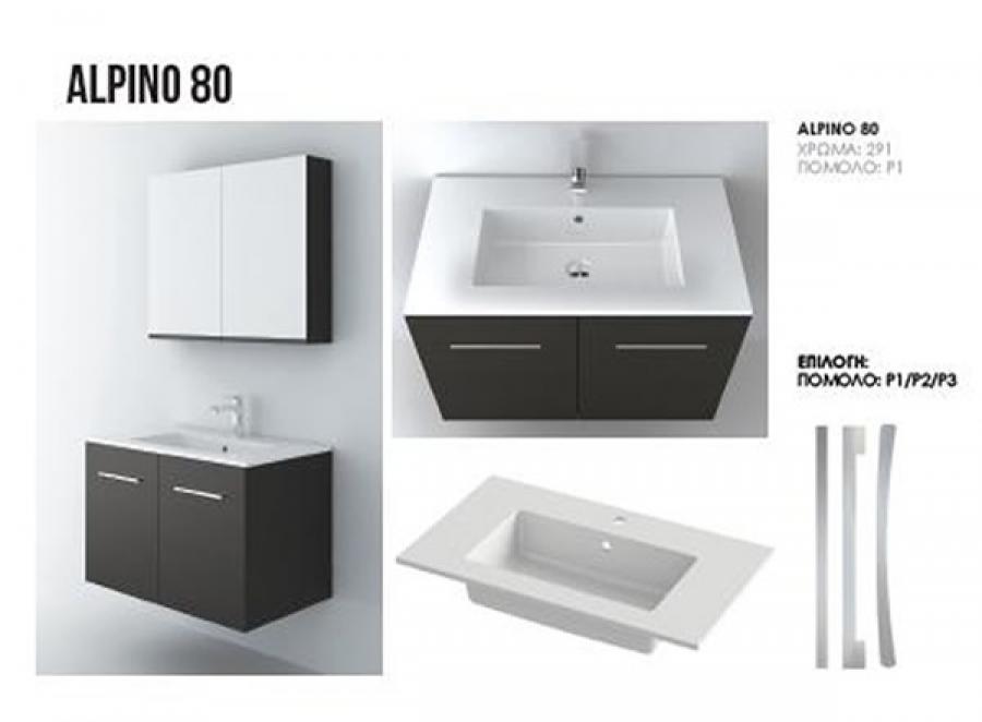 ΕΠΙΠΛΟ ΜΠΑΝΙΟΥ ALPINO 80